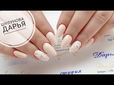 Ногти свадебный дизайн 2019