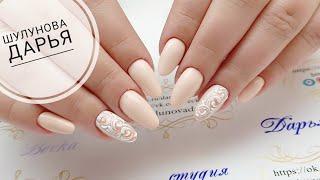 Свадебный маникюр/Рисуем вензеля на ногтях/Нежный дизайн ногтей пастами CNI/Шулунова Дарья