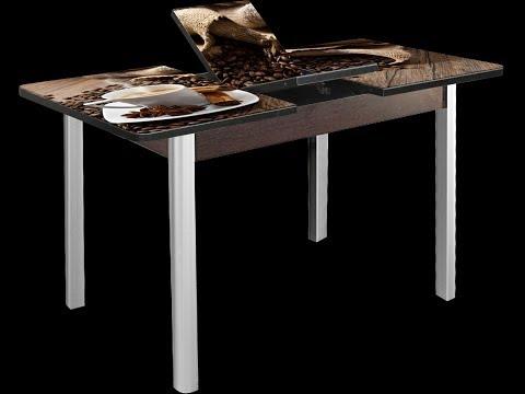 Стол обеденный Триумф раздвижной 1.0-1.35 м РиАл58