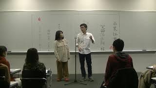 2020年3月1日に駒場キャンパスで行われた、笑論法5期卒業ライブ「それでは、ごきげんよう。」の映像です。