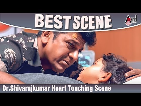 Dr.Shivarajkumar Heart Touching Scene From The Movie Mass Leader  | Pranitha | Ashika