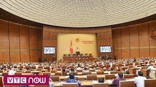 Những phát ngôn ấn tượng tại kỳ họp 6, Quốc hội khóa 14