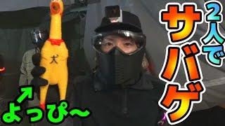 【夏サバゲー】2人で戦場を駆け巡る!! in ASOBIBA池袋店【赤髪のとものサバゲー動画】
