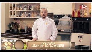 Видео рецепт быстрого приготовления слоеного теста