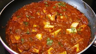 Paneer Sabzi  Easy and Tasty Paneer Recipe