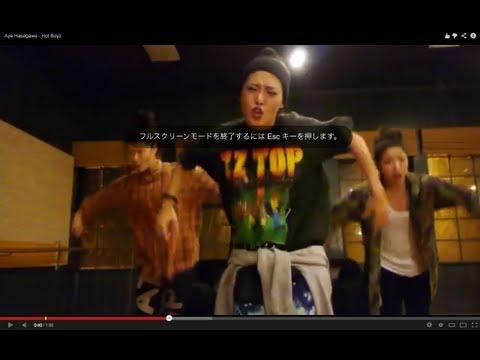 Aye Hasegawa - Hot Boyz