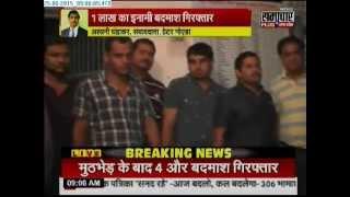 Greater Noida police arrest wanted criminal