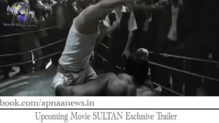 SULTAN EXCLUSIVE Trailer  Salman Khan, Upcoming Movie