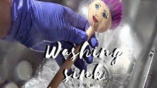 ASMR 💜Washing Sink(Scrubbing/Brushing)😍