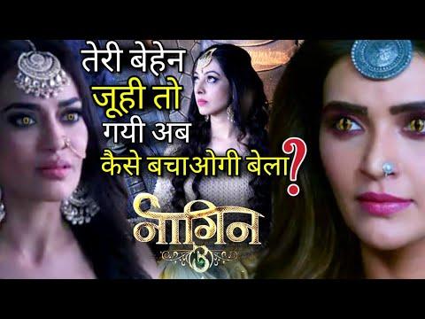 Ruhi BIG ATTACK On Bela Sister Juhi | So Sad | Big Twist | Full Story | NAAGIN 3 | Colors TV