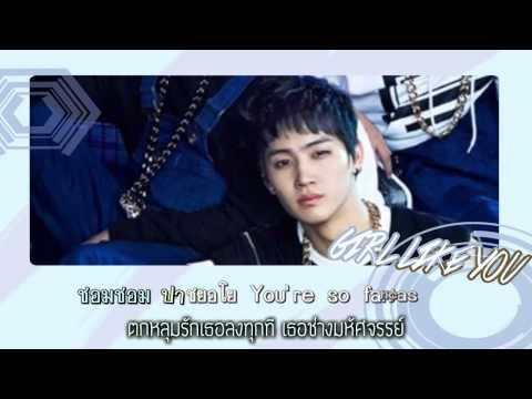 [Karaoke-Thaisub] GOT7 - Magnetic (너란 Girl)