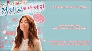 Video Too Good - Junggigo feat Minwoo (Sub español + Romanizacion + Hangul) OST High School Love On download MP3, 3GP, MP4, WEBM, AVI, FLV April 2018