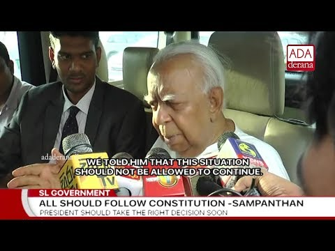 Opposition Leader expresses views on interim order against Rajapaksa (English)