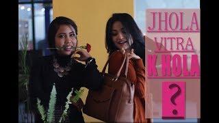 फ्यानको एक कलले हाँस्न छाडिन् सन्ध्या के सी ...l Sandhya KC l Nep TV Network l