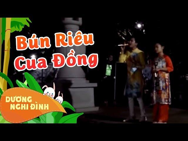 Nghi Đình và Anh Quách Phú Thành lần đầu song ca Bún Riêu Cua Đồng