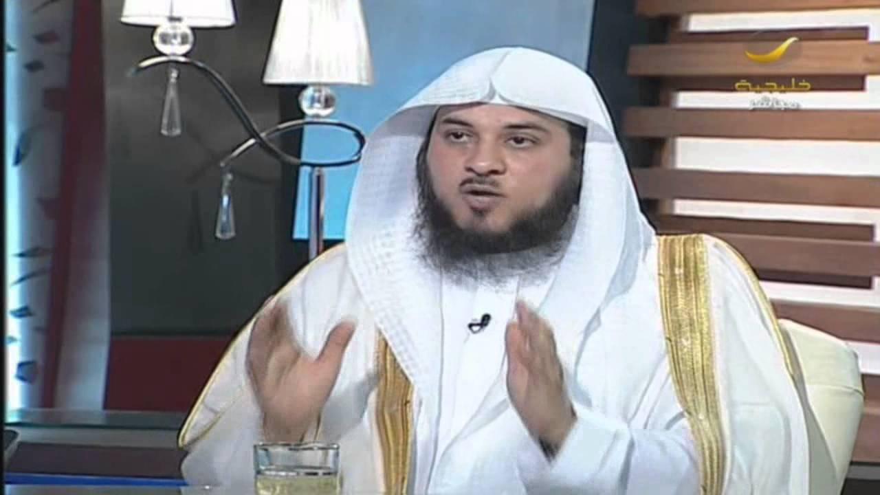 #العريفي الفرق بين الاختلاط في دبي و في السعودية
