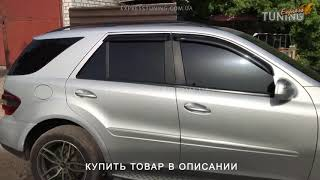 Фото Ветровики Мерседес МЛ 164  Дефлекторы окон Mercedes ML W164  Тюнинг аксессуары