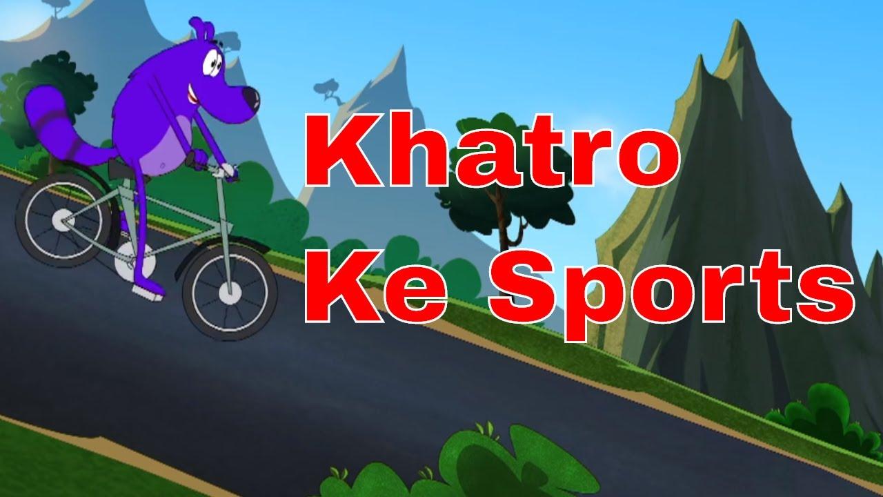 Khatro Ke Sports Ep - 46 - Pyaar Mohabbat Happy Lucky - Hindi Animated Cartoon Show - Zee Kids
