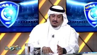نواف بن سعد :  أتحدى أحد يجيب خطاب من نادي #الهلال ذهب للمدرب كارينيو أو جروس