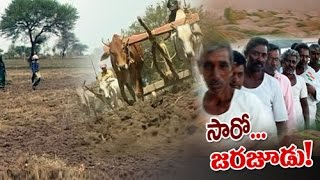Adilabad District Farmers Requests Clarity on Loan waiver to Telangana Government
