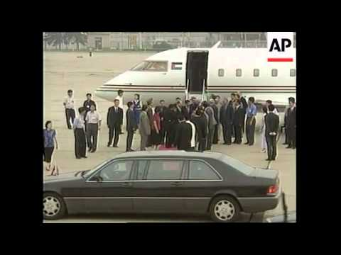 CHINA: YASSER ARAFAT ARRIVES IN BEIJING 1