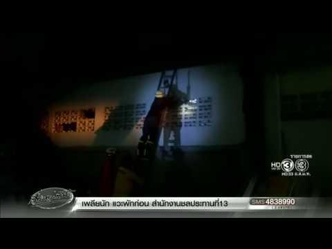 'ไมร่า - โก้ มิสเตอร์แซกแมน' อัญเชิญเพลง 'พรปีใหม่' - วันที่ 02 Jan 2017 Part 8/42
