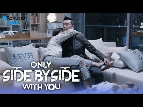 Only Side by Side With You