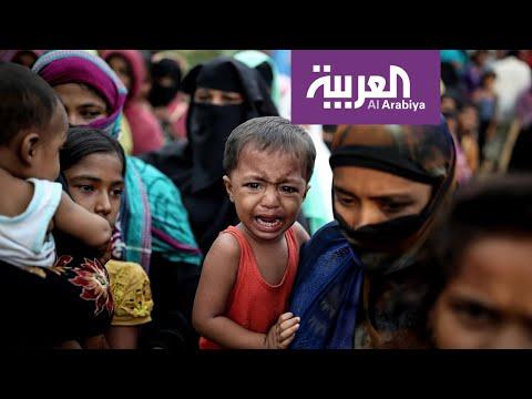 معلومات عن أقلية الروهينغا المسلمة التي تتعرض للإبادة الجماعية  - 13:59-2020 / 1 / 24