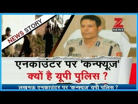 U.P. police contradicts its conclusion on Saifulla's connection with ISIS