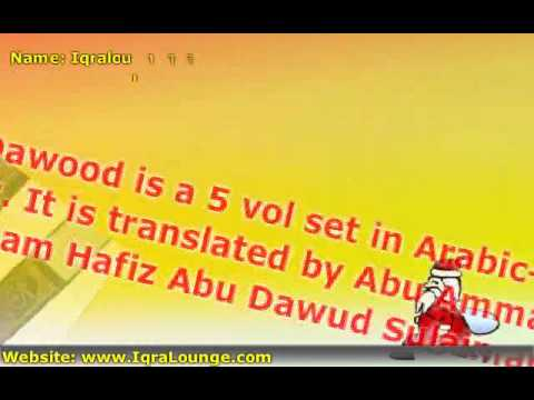 Free Islamic Books : Sunan Abu Dawood (5 Vol. Set)