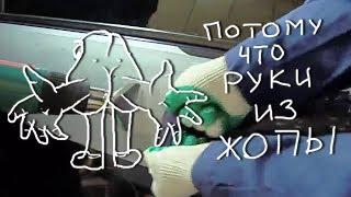 Снятие с автомобиля виниловой пленки (ПЕРВЫЙ ОПЫТ)