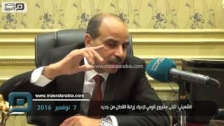 مصر العربية | الشعيني: نتبنى مشروع قومي لإحياء زراعة القطن من جديد