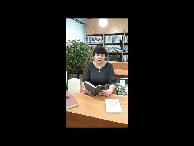 Изображение предпросмотра прочтения – ТатьянаКобзарева читает произведение «Есть в осени первоначальной...» Ф.И.Тютчева