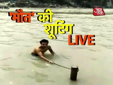 Boy Drowns In The Ganges In Rishikesh