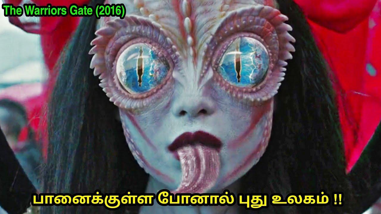 பானைக்குள்ள போனால் புது உலகம்!! | The Warriors Gate (2016) Explained in Tamil | Tamil Voice Over