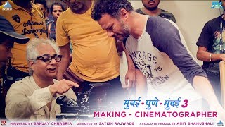 Cinematography Making Mumbai Pune Mumbai 3 Behind The Scenes | Marathi Movies 2018 | 7th Dec 2018