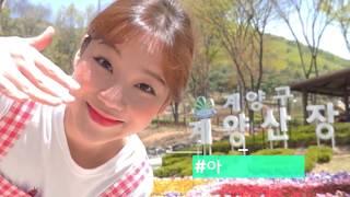 2018 계양구 홍보영상_TV 캠페인썸네일