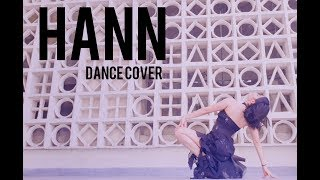 [1THEK DANCE COVER CONTEST] (여자)아이들((G)I-DLE) - '한(一)(HANN(Alone))' | DANCE COVER BY D.ZONE