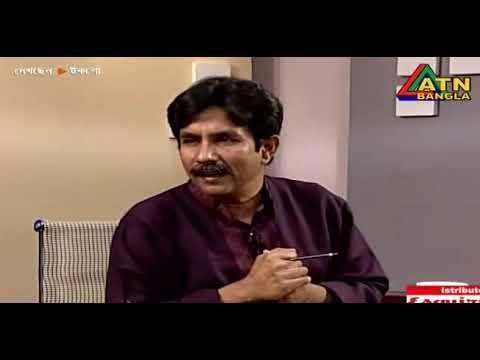 ATN Bangla Talk Show 23 May 2018 || Bangla Popular Talk Show || Today Bangla Talk Show