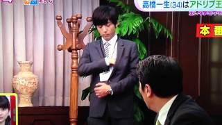 グッドモーニング「民王」高橋一生のアドリブ! 高橋一生 検索動画 33