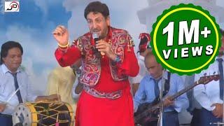 Sajna Ve Sajna by Gurdas Maan | Almast Bapu Lal Badshah Ji Mela | Nakodar Mela 2015 | Live Program