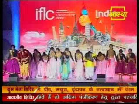 International Festival Of Language And Culture ,New Delhi