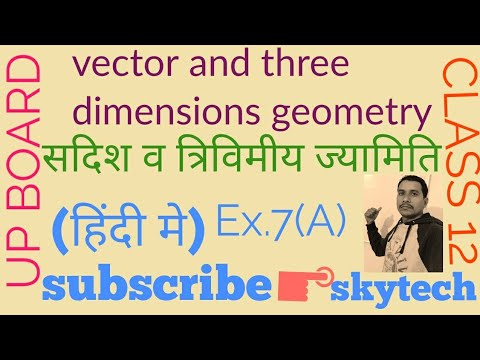 #1 vector and three dimensions geometry