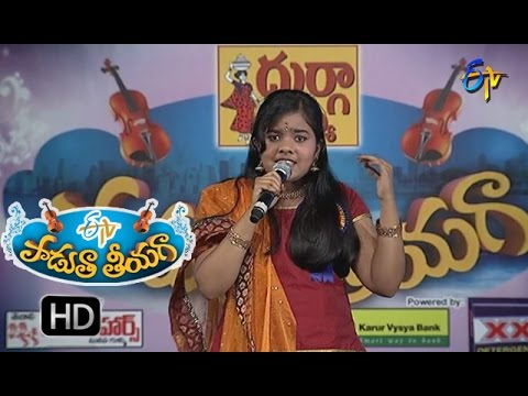 Nee Leela Padeda Deva Song | Bhavana Performance in ETV Padutha Theeyaga  | 3rd October 2016