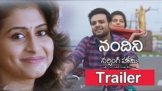 Nandini Nursing Home Theatrical Trailer | Nawin Vijaykrishna | Nitya | Tollywoodlatestnews