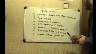 Семь предубеждений о латинском языке
