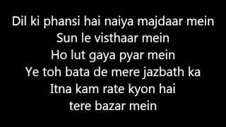 Manma Emotion Jaage Re lyrics karaoke subtitle Varun Dhawan Kriti Sanon Official