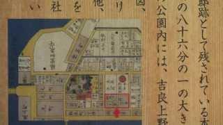 吉良上野介上屋敷跡<両国 墨田区>(2012 .12 .18)