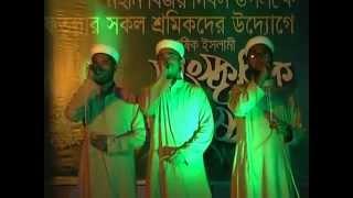 Repeat youtube video এক সাগর রক্তের বিনিময়ে___কলরব  শিল্পীগোষ্ঠী ( kalarab song ).