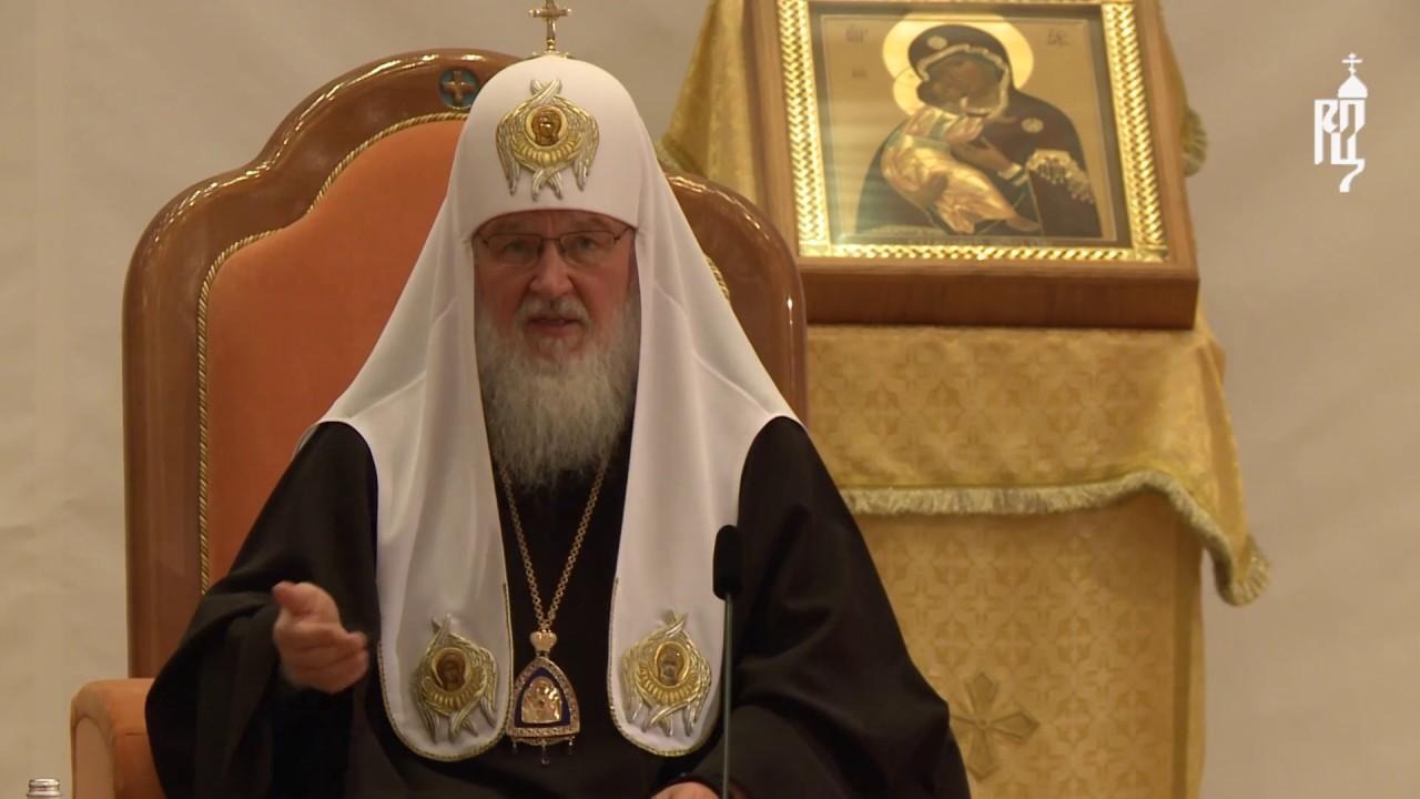 Патриарх Кирилл о многонациональности Русской Православной Церкви